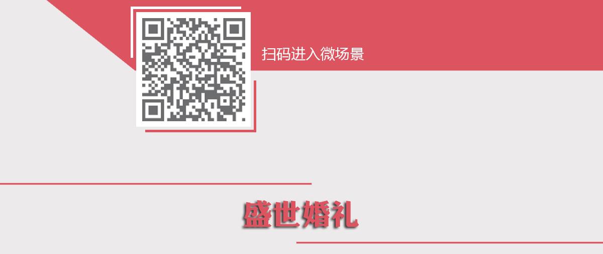 全图_02.jpg