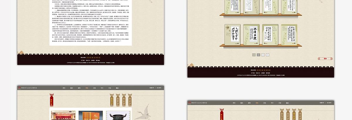 設計圖_08.jpg